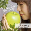 One song (+DVD)【初回限定盤】