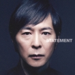 STATEMENT 【初回限定盤B】