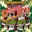 DO IT !!! -all dub plate mix-