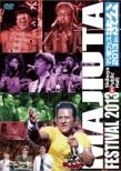 【テレビ東京・Loppi・HMV限定】ゴッドタン マジ歌フェス2013 in 渋公