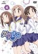 ゆゆ式 第4巻 【DVD通常版】