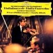 Violin Concertos: Milstein(Vn)Abbado / Vpo