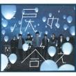 涙の答え (+DVD)【初回限定盤B】