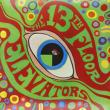 Psychedelic Sounds Of