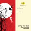 『グレの歌』 アバド&ウィーン・フィル(2CD)