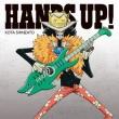HANDS UP! 【初回限定盤 : ブルックver.】