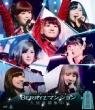Berryz Kobo Concert Tour 2013 Haru Berryz Mansion Nyuukyo Sha Boshuu Chuu!