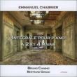 ピアノ作品全集 ブルーノ・カニーノ、ベルトラン・ジロー(2CD)