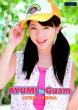 Ayumi In Guam