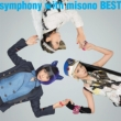 symphony with misono BEST (+DVD)