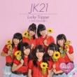 Lucky Tripper -Sorezore No Natsu-