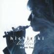 Hichiriki Ballad