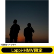 24/7 【Loppi・HMV限定豪華盤パッケージ】 初回限定盤(CD+DVD)+特製限定Tシャツ