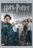 ハリー・ポッターと炎のゴブレット 特別版