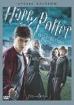 ハリー・ポッターと謎のプリンス 特別版