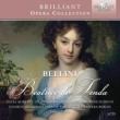 『テンダのベアトリーチェ』全曲 ルイージ&ベルリン・ドイツ・オペラ、アリベルティ、ガヴァネッリ、他(1992 ステレオ)(2CD)