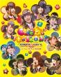 SUPER☆GiRLS Live Tour 2013 〜Celebration〜 at 渋谷公会堂 (Blu-ray+DVD)