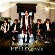 HELLO, again 【通常盤B】