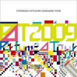 Perfume Second Tour 2009『直角二等辺三角形TOUR』 (Blu-ray)