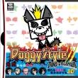 Doggy Style III (+DVD)【初回限定盤B】