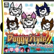 Doggy Style III
