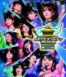 Morning Musume.Concert Tour 2013 Haru Michishige Eleven Soul -Tanaka Reina Sotsugyou Kinenbi In Nippon Budokan (Blu-ray)