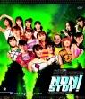 モーニング娘。コンサートツアー2003春 NON STOP! at saitama super arena