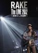 RAKE The LIVE 2012 〜素晴らしき世界〜 (Blu-ray)