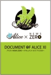 Document Of Alice 11
