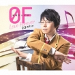 0F〜Love Forever〜2.5次元ver.