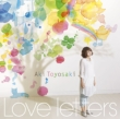 Love letters 【通常盤】