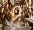 ガブリエル・コード 〜エデンへ導く光の楽譜〜 【初回限定盤】