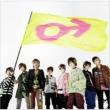 男装レボリューション (+DVD)【初回限定盤A】