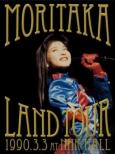Moritaka Land Tour 1990.3.3 At Nhk Hall