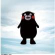 Kumamonmon (+DVD)