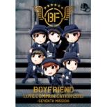 BOYFRIEND LOVE COMMUNICATION 2013 -SEVENTH MISSION-【初回限定盤】
