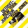 13) Thad Jones 『Detroit New York Junction』