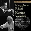 パガニーニ:ヴァイオリン協奏曲第1番、プロコフィエフ:組曲『キージェ中尉』、他 リッチ、山田一雄&東京交響楽団(1960、61)