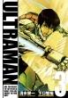 ULTRAMAN 3 ヒーローズコミックス