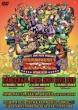 MIGHTY JAM ROCK presents DANCEHALL ROCK 2K13 LIVE