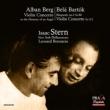 ベルク:ヴァイオリン協奏曲、バルトーク:ヴァイオリン協奏曲第2番、ラプソディ第2番 スターン、バーンスタイン&ニューヨーク・フィル
