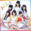 Believe in Yourself ! (+ブックレット)【Type-D・初回限定生産】