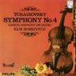 交響曲第4番:イーゴリ・マルケヴィチ指揮&ロンドン交響楽団 (180グラム重量盤レコード/Speakers Corner)