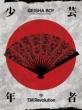 GEISHA BOY -ANIME SONG EXPERIENCE-(2CD+豪華ブックレット)【初回限定盤A】
