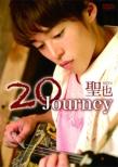 20Journey