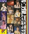 Morning Musume.Concert Tour 2006 Haru Rainbow Seven