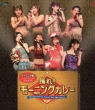 Morning Musume.Concert Tour 2006 Aki Odore!Morning Curry