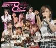 Morning Musume.Concert Tour 2007 Haru Sexy 8 Beat