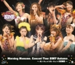 Morning Musume。Concert Tour 2007 Autumn〜ボン キュッ!ボン キュッ!BOMB〜