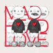 Mad Head Love/Poppin`Apathy